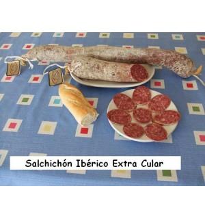 Extra Iberian cular sausage, 650-750g pieces